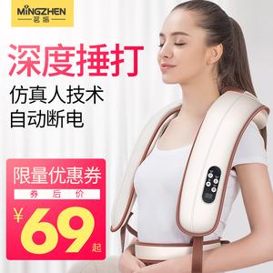 頸椎按摩器儀捶背敲敲樂頸部腰部肩膀部頸肩脖子肩頸家用捶打披肩