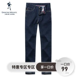 与狼共舞男装2020春季新款韩版潮流直筒修身水洗耐磨男士牛仔长裤