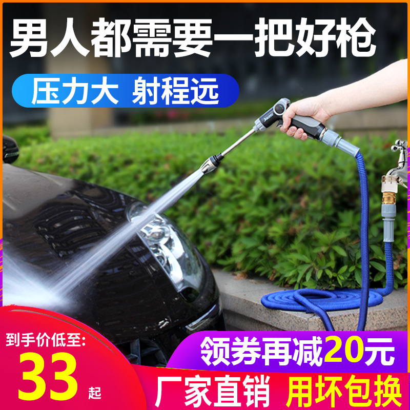 高压洗车水枪家用便携机强力伸缩水管枪喷头套装汽车工具洗车神器