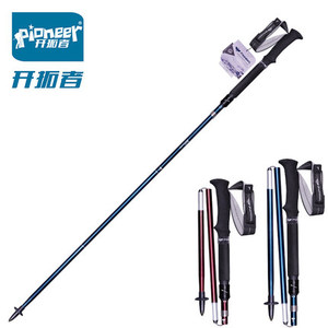 Trailblazer carbon ultralight telescopic folding female portable walking stick hiking equipment outdoor supplies