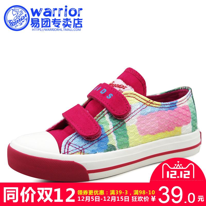 回力童鞋 春秋女童拼色帆布鞋公主蕾丝边休闲鞋儿童卡通波点单鞋