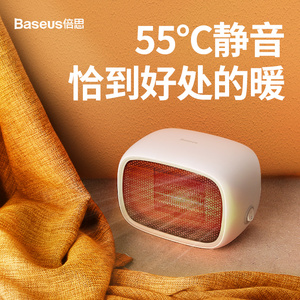 Baseus warm feet artifact heater small heater electric hand warmer small sun home winter small energy-saving electric fan office black technology mute foot warmer US low power dormitory