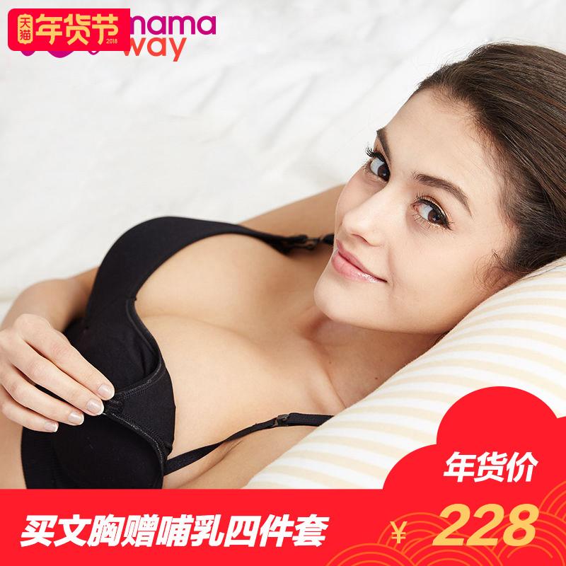 妈妈喂 哺乳文胸孕妇内衣胸罩怀孕期 喂奶防下垂无钢圈聚拢09881