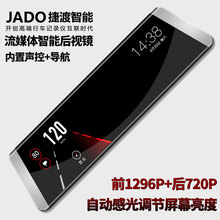Jiedu? New streaming media? Rearview mirror driving recorder Double lens HD night vision panoramic reversing image