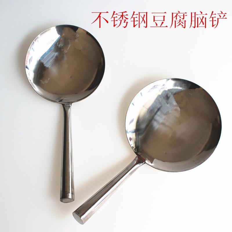 豆腐脑铲子不锈钢豆腐脑铲舀子豆腐脑勺子全钢大号小号豆腐脑工具