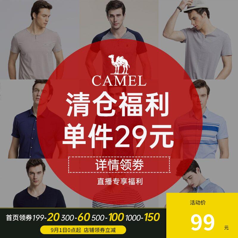 【直播专享】骆驼夏季v领绣标t恤衫
