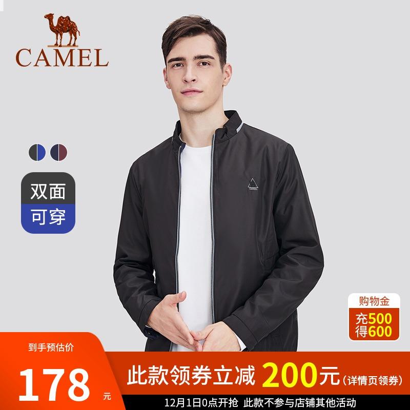 骆驼男装外套男士秋季双面穿防风修身夹克衫外衣立领商务休闲夹克