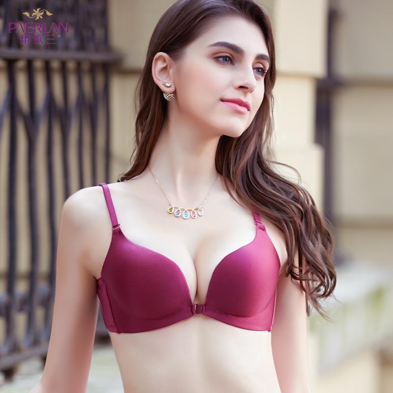 珀依兰 无钢圈前扣女文胸夏季美背性感 一片式无痕聚拢舒适内衣