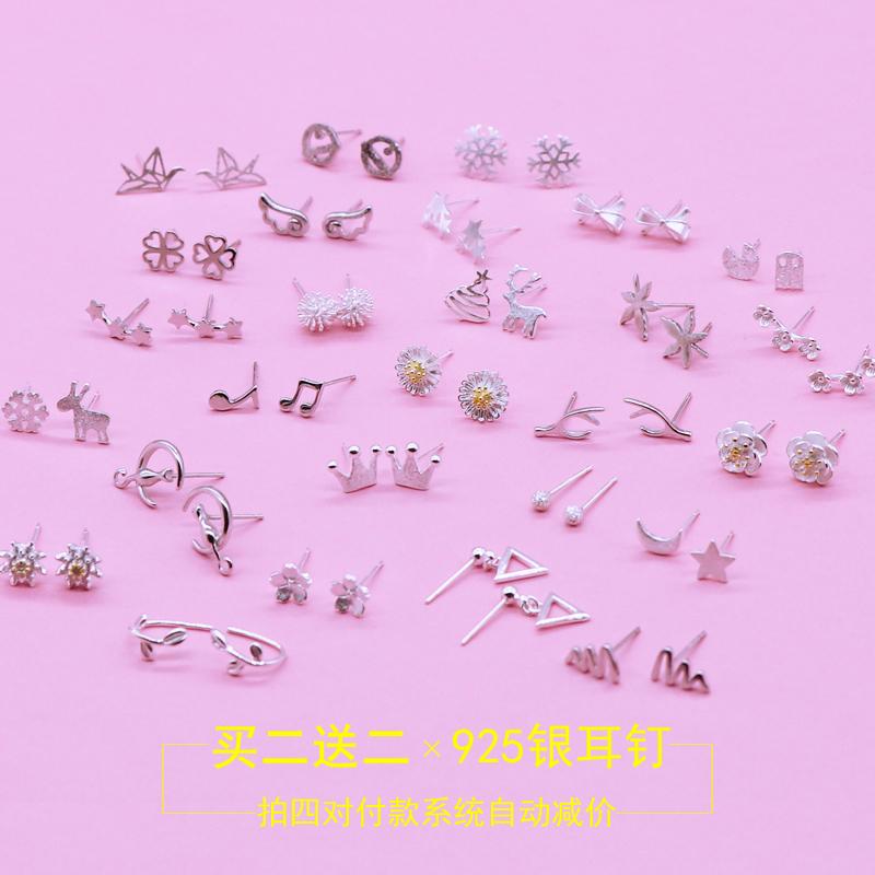 韩国纯银针防过敏个性睡觉不用摘的耳钉女气质极光简约造花液耳环