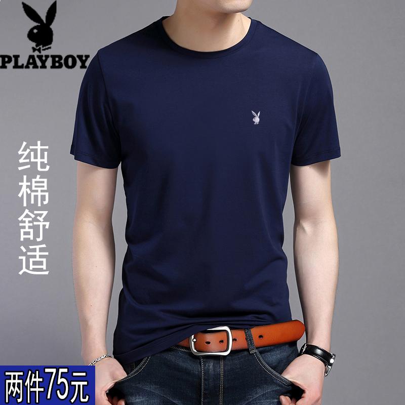 花花公子男士圆领短袖T恤 中青年纯色薄款打底衫上衣 纯棉体恤潮