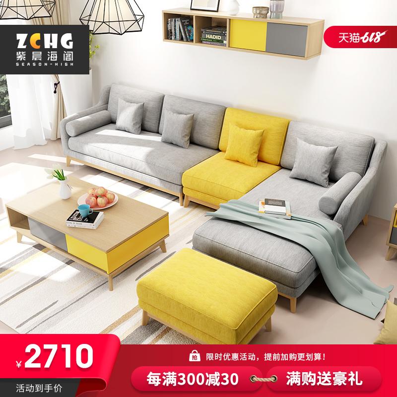 经济小户型客厅转角个性沙发电视柜茶几北欧布艺沙发家具套装组合