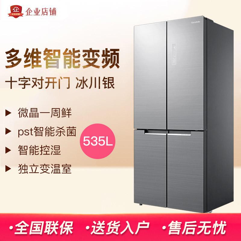 Midea/美的 BCD-535WGPZV/520/537微晶一周鲜凡帝罗风冷无霜冰箱