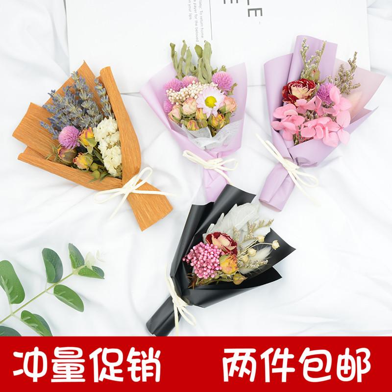 干花迷你满天星装饰小花束拍照道具生日结婚情人节礼物伴手礼填充
