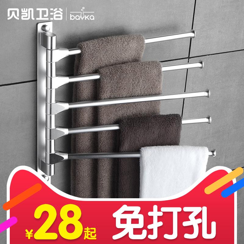 卫生间挂毛巾架免打孔旋转浴巾毛巾杆浴室吸壁式挂架单杆双杆挂钩