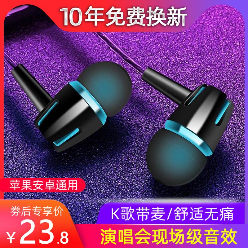 有线vivox21耳机软塞入耳式舒适无痛全民k歌专用品质高音质好