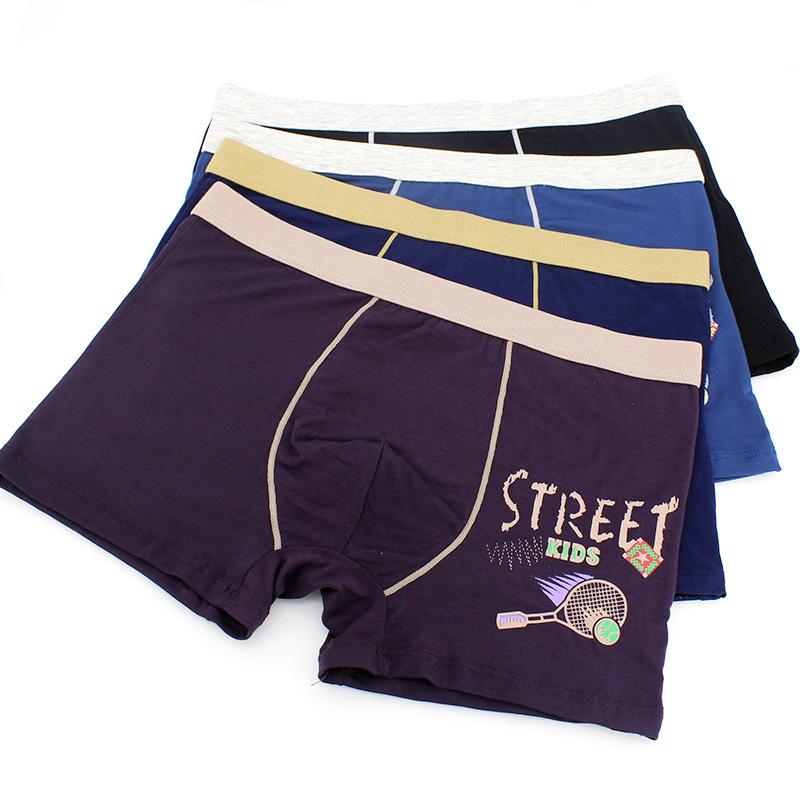 男士内裤 男平角裤 莫代尔 青年男生四角裤头宽松 中腰比纯棉舒适