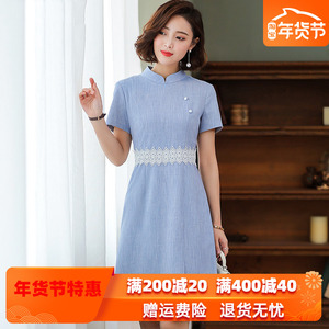 2019 spring and summer new beautician SPA welcome etiquette waiter hotel technician overalls professional dress