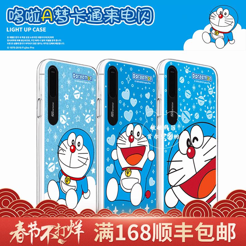 韩国多啦A梦iPhone xs max手机壳来电闪苹果x叮当猫发光xr男女xs
