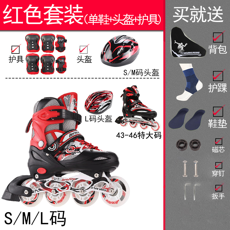 The Red Shoes + + protective helmet send Backpack