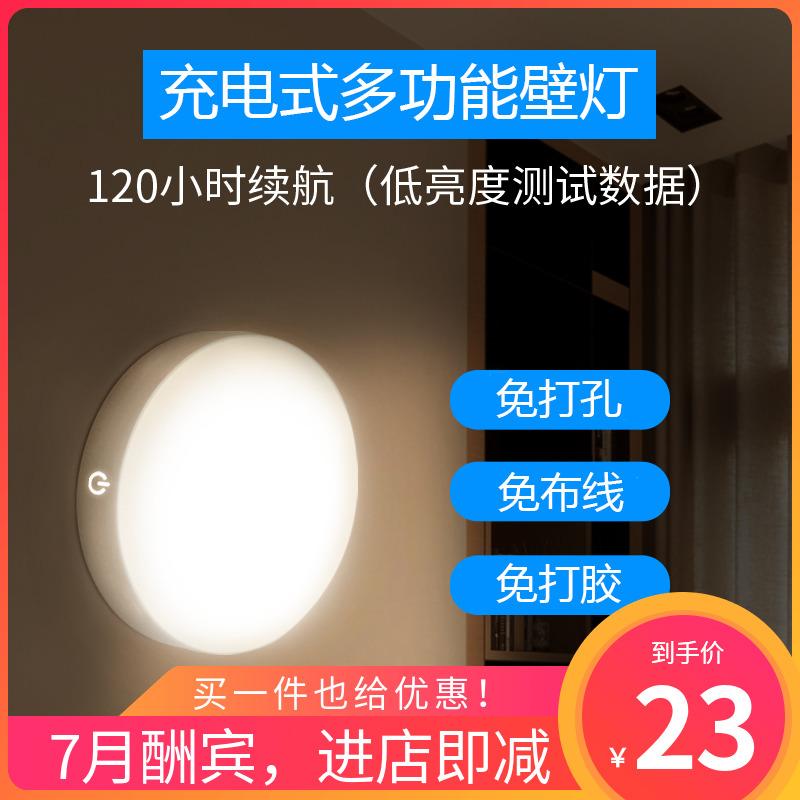 楼中楼客厅大吊灯