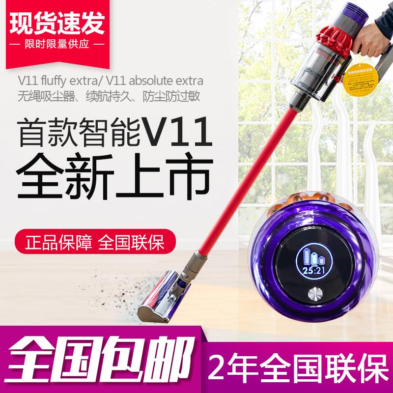 国行正品戴森DysonV10V11 absolute/fluffy无线家用手持吸尘器V7