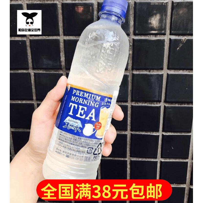日本进口 网红日本三得利天然水透明奶茶早茶阿萨姆红茶550ml一支