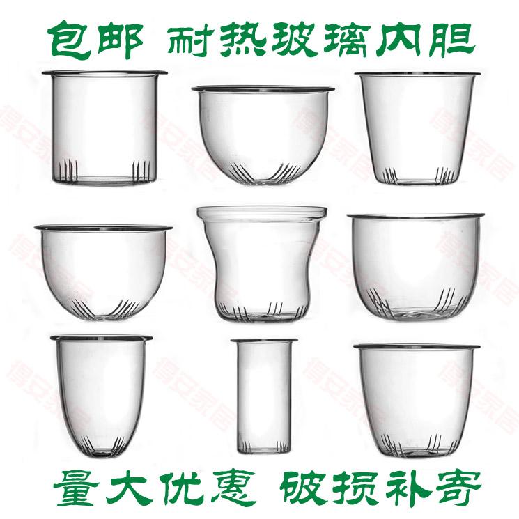 包邮 玻璃茶漏 玻璃盖内胆 茶壶配件 配套壶盖子 杯盖胆 滤茶内漏
