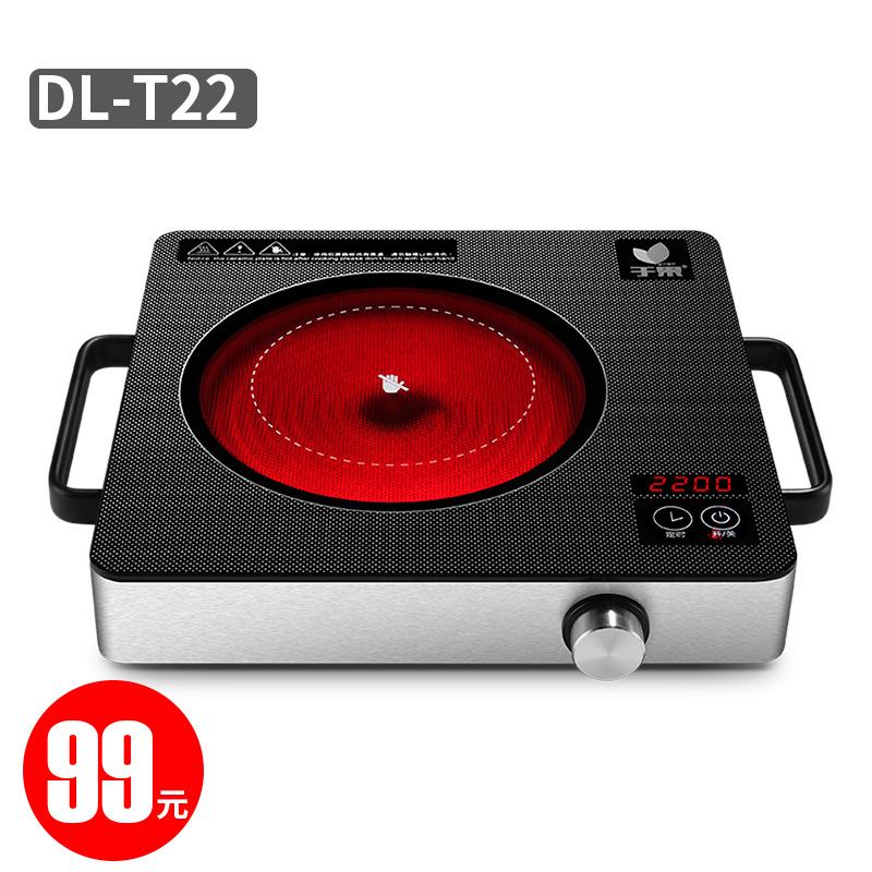 于果DL-T22 电陶炉家用火锅烧烤光波炉智能台式茶炉陶瓷炉