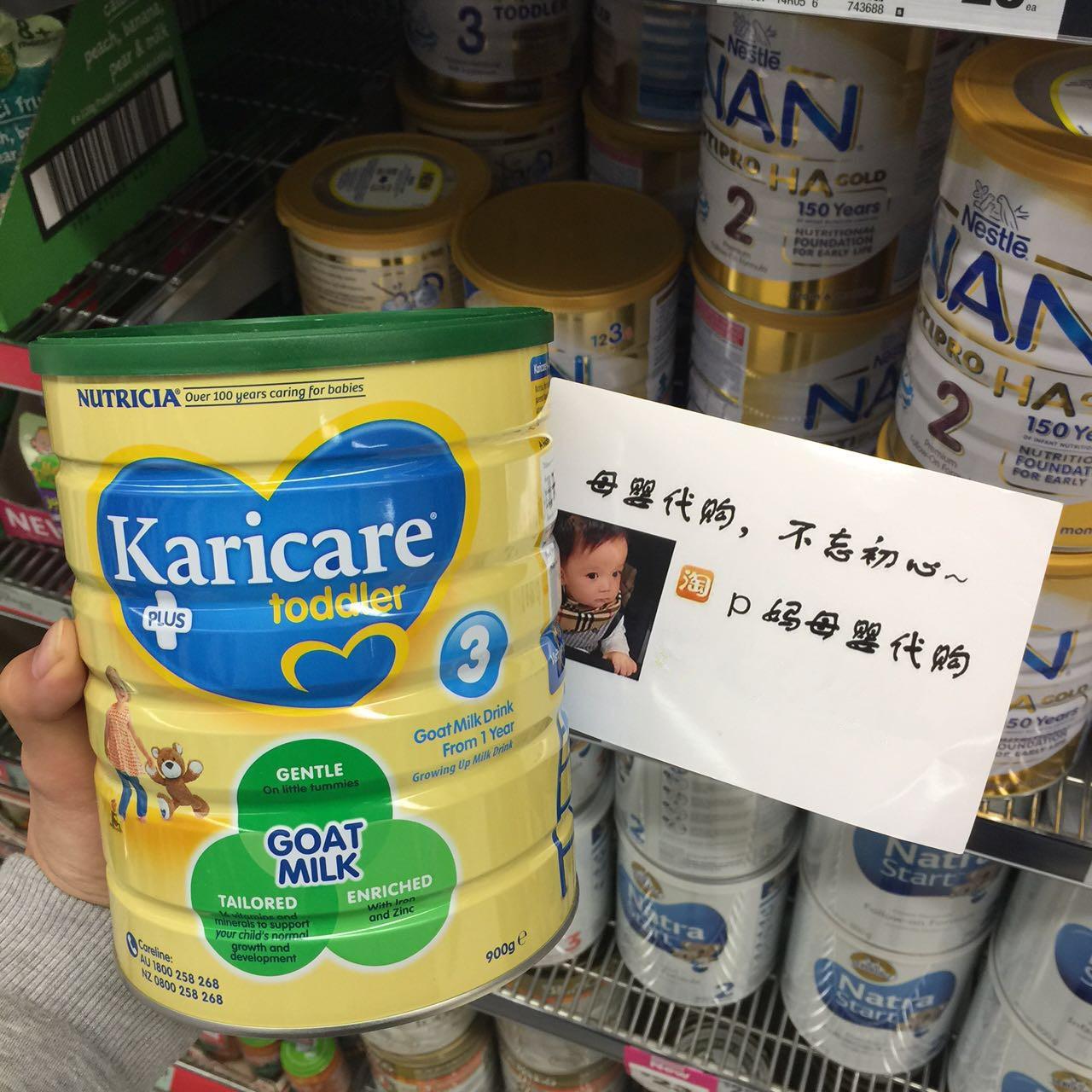 无现货仅直邮拍6罐!Karicare新西兰可瑞康山羊奶粉婴幼儿奶粉三段
