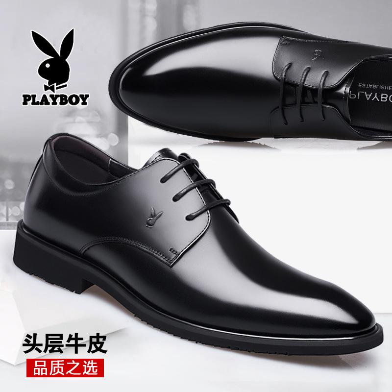 [¥278]花花公子皮鞋男正装冬季商务休闲韩版真皮英伦加绒黑正装工作男鞋