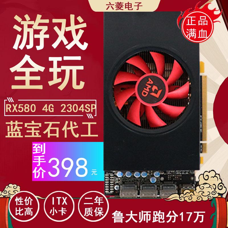 点击查看商品:蓝宝石/AMD RX580 4g满血版2304SP台式机独立游戏显卡570 590吃鸡