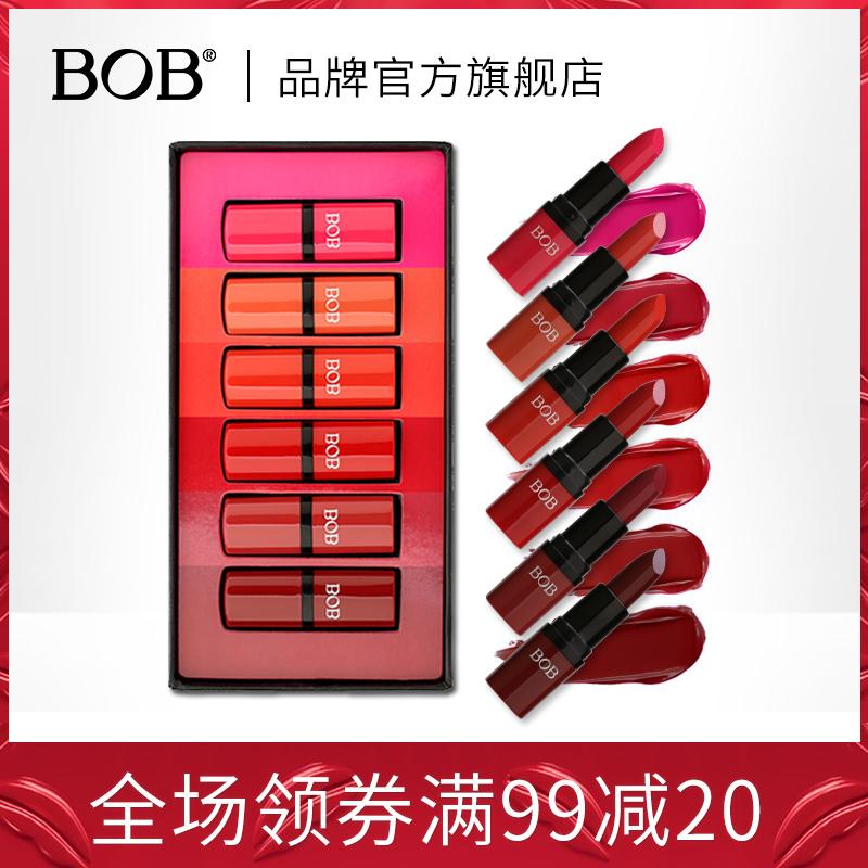 点击查看商品:BOB口红6件套装礼盒装非法国平价小众品牌抖音同款化妆品女圣诞