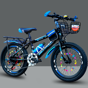 Bicycle children's bicycle mountain 6-7-8-9-10-12-15 year old boy boy child middle school primary school student