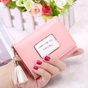 新款2017女士短款钱包日韩版钱夹卡包流苏三折可爱学生皮夹小清新