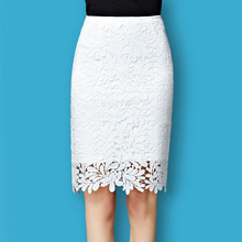 蕾丝半身裙女ic3夏季20dy大码短裙 a字包臀裙一步裙子白色半裙