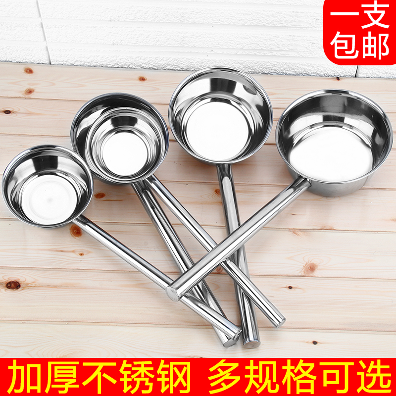 不锈钢水勺加厚长柄水瓢打汤勺水舀子商用粥勺厨房大号盛水汤勺子