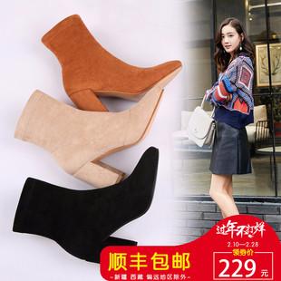 戈美其2017冬季新款时装女靴方头粗跟短靴女杏色侧拉链高跟靴子