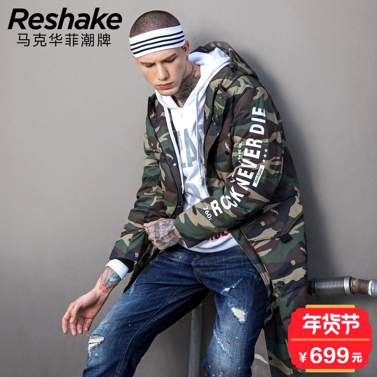 马克华菲型格Reshake羽绒服男2017冬季迷彩羽绒服长款派克风衣