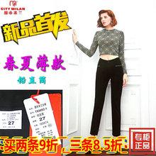 2019mx1夏专柜都xy裤T83052铅直筒修身弹力休闲裤职业装百搭