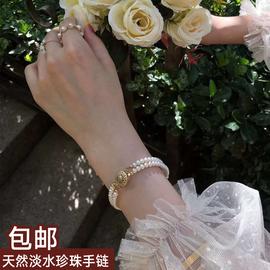 天然淡水珍珠手链花式复古盘扣双层简约网红ins小众设计手链手镯