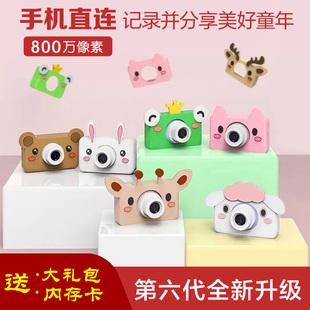 萌卡丘儿童数码照相机玩具可拍照宝宝迷你小单反卡通男女生日礼物