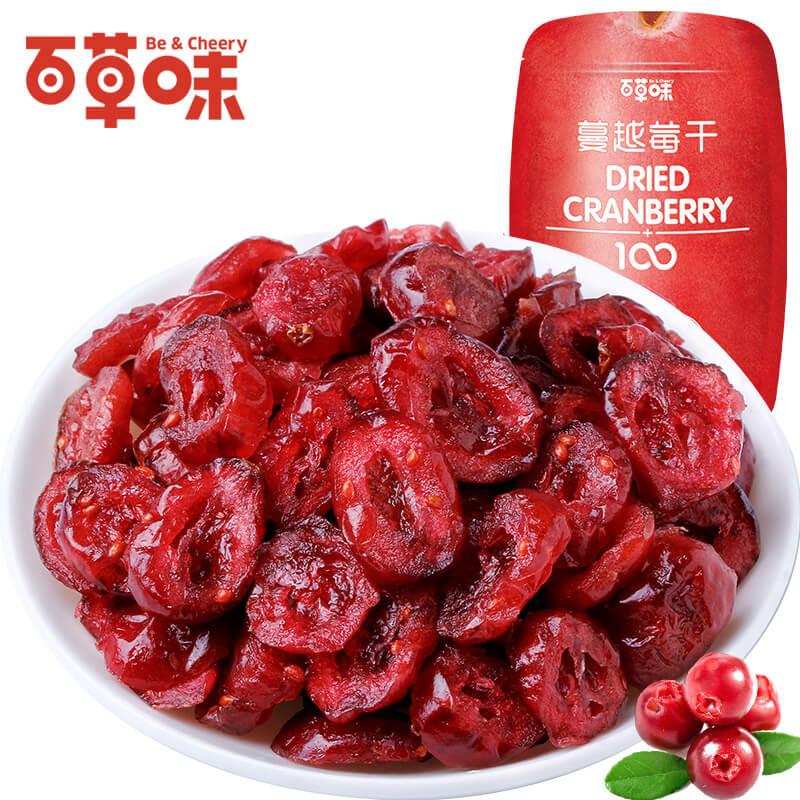 【百草味-蔓越莓干100gx2袋】蜜饯零食水果干 无添加剂