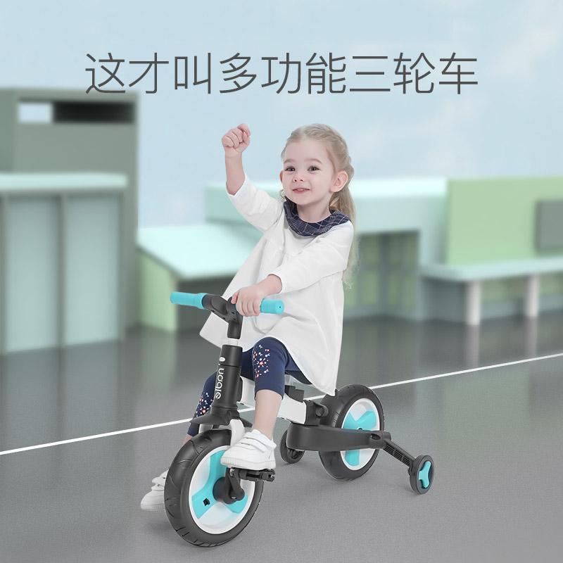 纳豆儿童三轮车脚踏车宝宝遛娃2-3-6岁溜娃神器手推车可折叠轻便