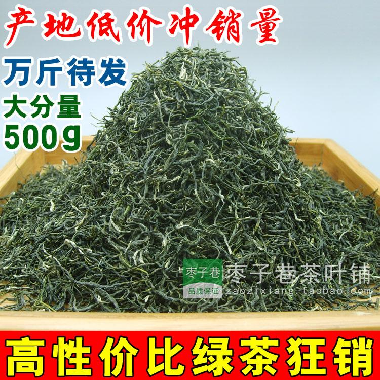茶叶绿茶信阳毛尖2018新茶袋装散装500g云雾雨前特级农家浓香型