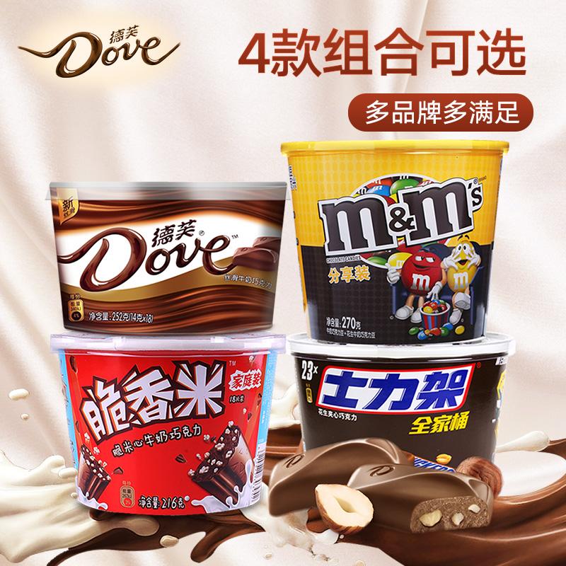 德芙巧克力士力架脆香米混装礼盒装生日礼物零食散装低价批发包邮