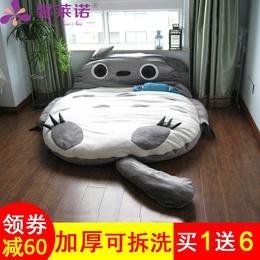 地铺睡垫网红小动物地垫懒人沙发卡通可爱床垫卧室单人睡垫创意