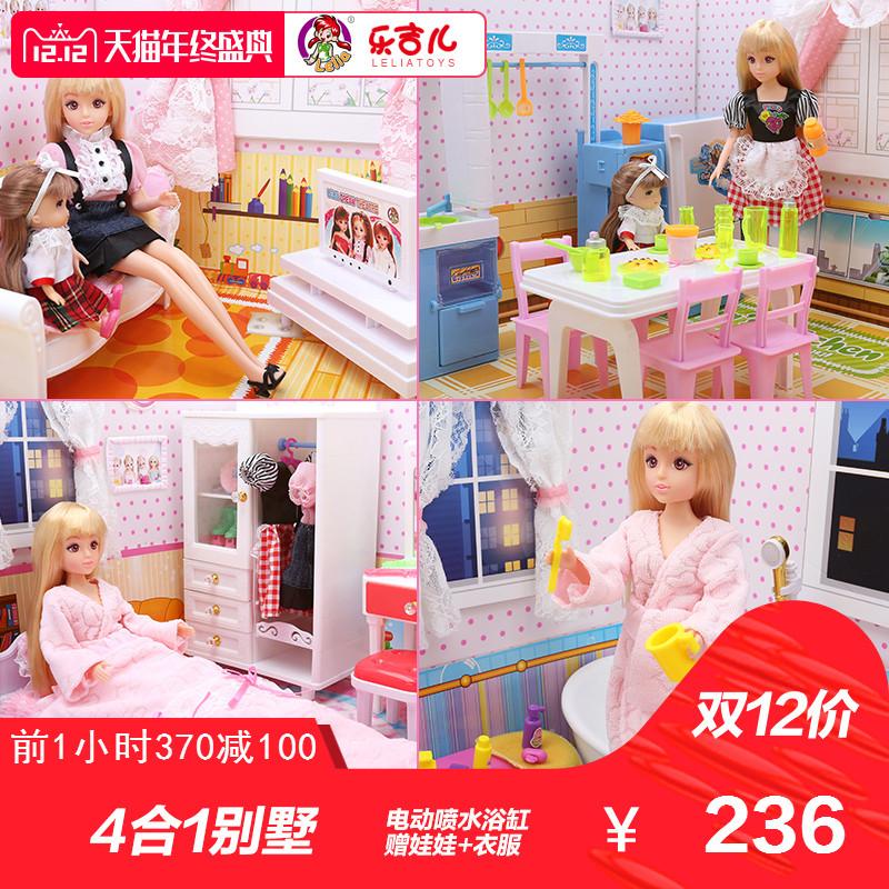 乐吉儿儿童玩具芭比娃娃套装大礼盒 女孩公主城堡别墅洋娃娃超大