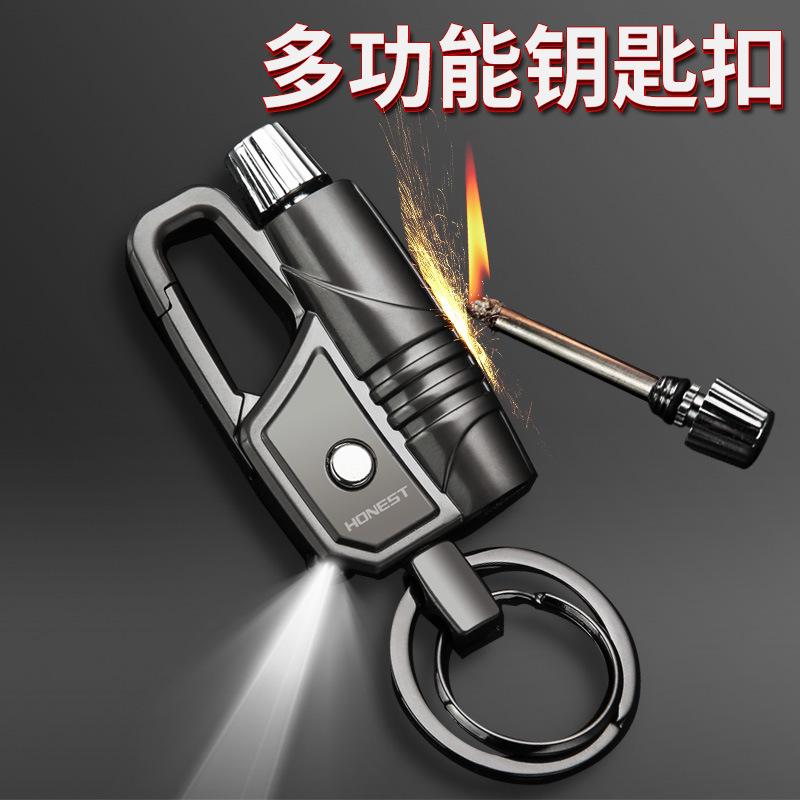 煤油打火机男士多功能复古个性便携式户外防水万次火柴钥匙扣带灯