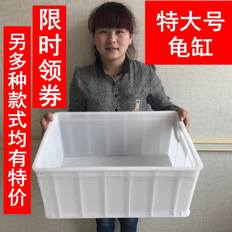 乌龟缸大号 龟箱塑料过滤造景白色饲养盒子小号整理箱带晒台包邮
