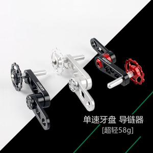 Folding bike LP oval disc chain guide chain presser folding 412 bicycle modified spare parts ceramics